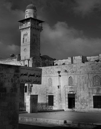 photo Jerusalem - La tour Antonia.jpg Jean-Michel Berts - Exposition Photo