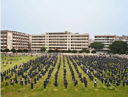 photo 40-he-huang-yu-xiang-middle-school-qingyuan-china.jpg james mollisson - Tirage photo et Exposition